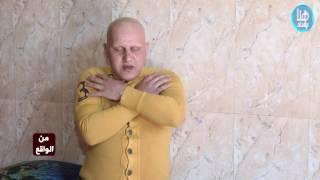 getlinkyoutube.com-علي عذاب حلقة كامله عن قصة الشاب علي الذي سقط شعرة واسنانه بسبب الحب حلقة مخيفة  للكبار فقط