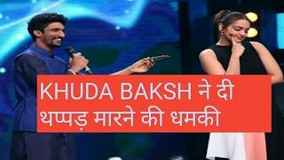 KHUDA BAKSH KA FINAL PERFORMANCE ON INDIAN IDOL9WITH SONAKSHI SINHA||see description box