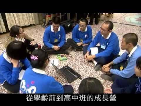 2012年 崇正基金會簡介