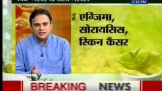 getlinkyoutube.com-Sanjeevani || PITT DOSH (पित्त दोष) || 17 August 2015 ||