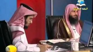 شرح كتاب التوحيد - الشيخ عبد الرزاق البدر 3.flv