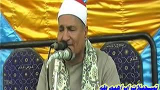getlinkyoutube.com-الشيخ محمد الطنطاوى الحج دمرو 13 10 2013 تسجيلات ابراهيم طه 01221449252