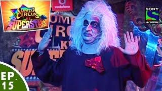 getlinkyoutube.com-Horror Special - Episode-15- Comedy Circus Ke Superstars