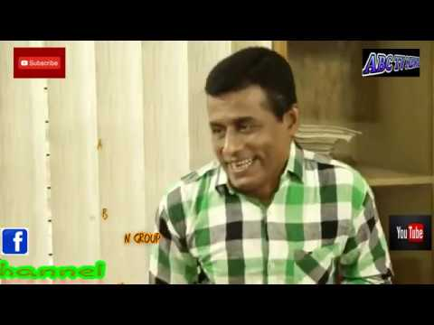 Image of: Funny Pranks The Method Of People Eat Bribes Funny Videos কভব ঘষ খয ক পদধত মজর ভডও Youtube Lindagist Create Larger Big Youtube Thumbnails Facebook Get More Youtube Views