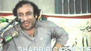 getlinkyoutube.com-Mohsin Naqvi Shaheed explains the personality of Ghazi Abbbas poetry and Musaib