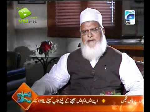 Hayya Alal Falah - 04-09-2010 Mufti Rafi Sahab (1 of 3)