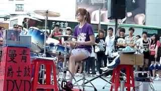 getlinkyoutube.com-Drum girl Taiwan Chen Man Qing