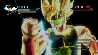 Dragon Ball: Xenoverse - SSJ Bardock VS First Form  Freiza