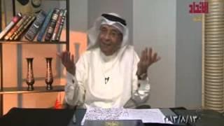 getlinkyoutube.com-مع سعيد الحمد - علي سلمان والاعتذار الناعم