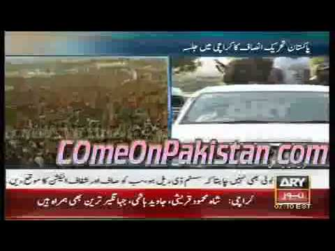 Imran Khan  PTI  Leaving For Jalsa in Karachi Mazar e Quaid Part 2
