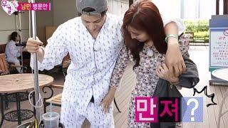 getlinkyoutube.com-We Got Married, Jae-rim, So-eun (4) #04, 송재림-김소은 (4) 20141011