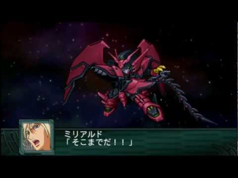 SRW Z2 Saisei-hen - Gundam Epyon All Attacks