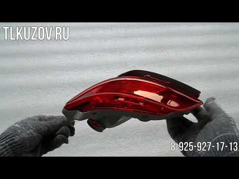 Фонарь противотуманный в бампер Lexus rx 270, Rx 350, Rx 450h левый