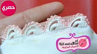 getlinkyoutube.com-تعليم الضرس بالكروشي بشكل جميل و انيق 😊 | Crochet | أم سعد عبد الله