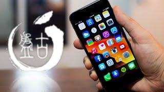 getlinkyoutube.com-Top 10 Best iOS 8 Cydia Tweaks & Apps For iPhone 6/6 Plus/5s/5c/5/4s & iPod touch 5G