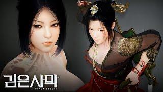 getlinkyoutube.com-Black Desert (검은사막) - Plum Flower - Maehwa (Female Blader) Character Creation - F2P - KR