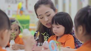 Celebrating Our Teachers (2017) (Chinese Subtitles)
