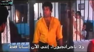 getlinkyoutube.com-فيلم الاسد المسعور للنجم سونى ديول من ابو امجد رائف عاطف