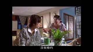 getlinkyoutube.com-Silence 深情密码 Episode 24 (HD) Taiwanese Drama