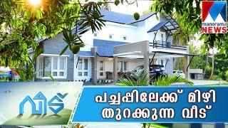 Download Video 300 Students Participated Thiruvathira In Thiruvalla Manorama News
