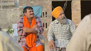 Mintu Jatt | Jeet Pencher Wala | Desi Gheo Da Peepa | Goyal Music