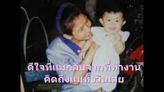 getlinkyoutube.com-ครอบครัว สุธิดา.mpg