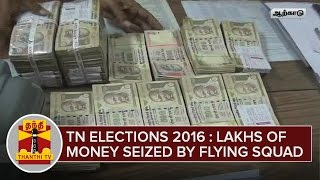 TN Elections 2016 : Lakhs Of Cash Seized across TN During Vehicle Checking