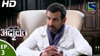 Adaalat - अदालत-२ - Episode 3 - 11th June, 2016