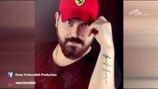 getlinkyoutube.com-موال دخيلك يا عدرا - النجم فادي شريقي 2016 (Cover)