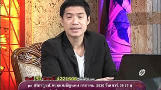 getlinkyoutube.com-รายการเปิดดวง 12 ราศี | 19/01/60 | EP 3/4