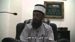 getlinkyoutube.com-عمران حسين: ثلاثة أشياء سيقوم بها اليهود قبل ظهور الدجال