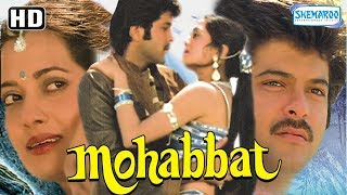 Mohabbat 1985 (HD & Eng Subs) - Hindi Full Movie - Anil Kapoor, Vijeta Pandit - Superhit 80's Film width=