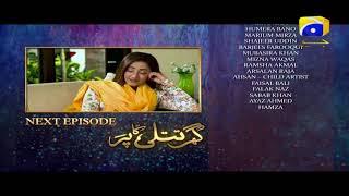 Ghar Titli Ka Par - Episode 28 Teaser   HAR PAL GEO