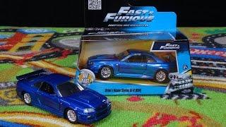 Fast & Furious Brian's Blue Nissan Skyline R34 1/32 - Jada Toys
