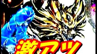 getlinkyoutube.com-【魔戒ノ花】激アツ演出 パチンコCR牙狼魔戒ノ花