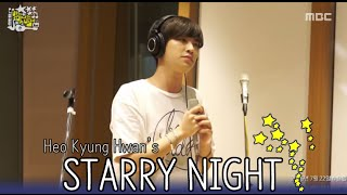getlinkyoutube.com-Youngjae - long-standing song, 영재 (갓세븐) - 오래된 노래   [허경환의 별이 빛나는 밤에] 20150722