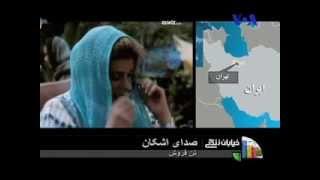 getlinkyoutube.com-پسرهای تن فروش در ایران-ژیگولوها