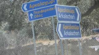 getlinkyoutube.com-ELLINIKES ASTEIES TAMPELES!!!GREEK FUNNY SIGNS!!! #2