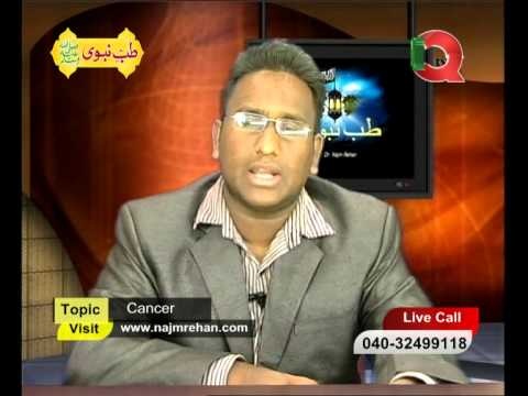 Mqtv Channel  Tibb E Nabawi (saw) Topic Cancer 19 Nov 2013