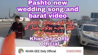 Pashto New Wedding Song 2015