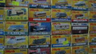 getlinkyoutube.com-[Tomy] I am moving my Tomy Trains ...