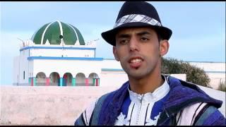 Hicham Abaamran -Lwali sidi ifni - Offciel Clip HD