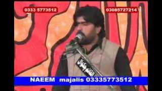 getlinkyoutube.com-Zakir Rizwan  Abbas Qiamat majlis 10 Safar 1435 hijri at Mandi Baha ul Deen