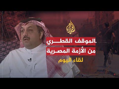 لقاء اليوم - خالد بن محمد العطية