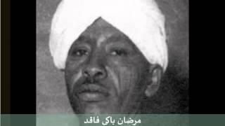 getlinkyoutube.com-مرضان باكى فاقد: ميرغنى المأمون وأحمد حسن جمعه