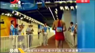 getlinkyoutube.com-20150403 经典传奇  明星秘史大起底 刘翔退赛背后的秘密