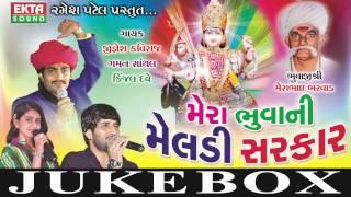 getlinkyoutube.com-01 HE NAGAN HE JOGAN | Gaman Santhal | Kinjal Dave | Jignesh kaviraj | Gujarati