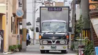 getlinkyoutube.com-*デコトラ マニ割り* レトロなトラック 栄源丸