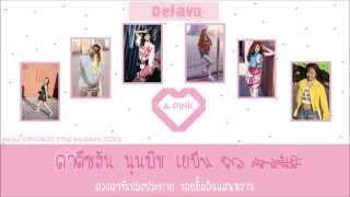 getlinkyoutube.com-[Karaoke/Thaisub] Apink - Dejavu