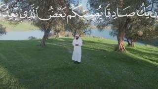 getlinkyoutube.com-ايات عذبه بصوت الشيخ منصور السالمي رمضان1437هـ (3)